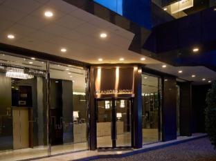 Stanford Hotel Hong Kong - Hotel Main Entrance