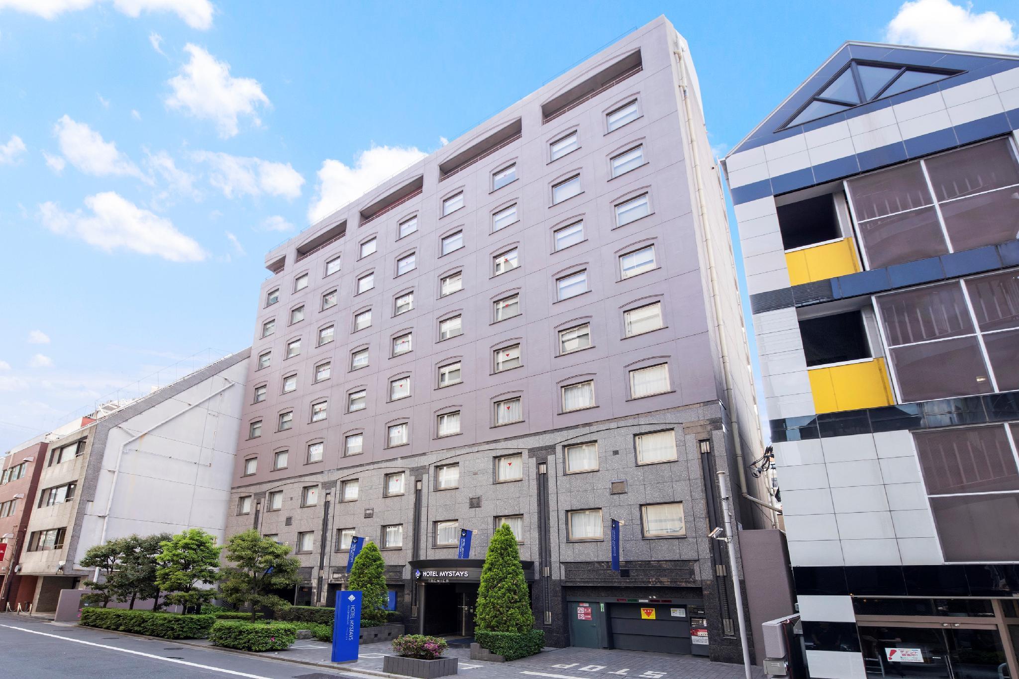 โรงแรมมายสเตย์ พรีเมียร์ ฮะมะมัตสึโชะ