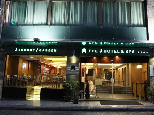 The J Hotel and Spa