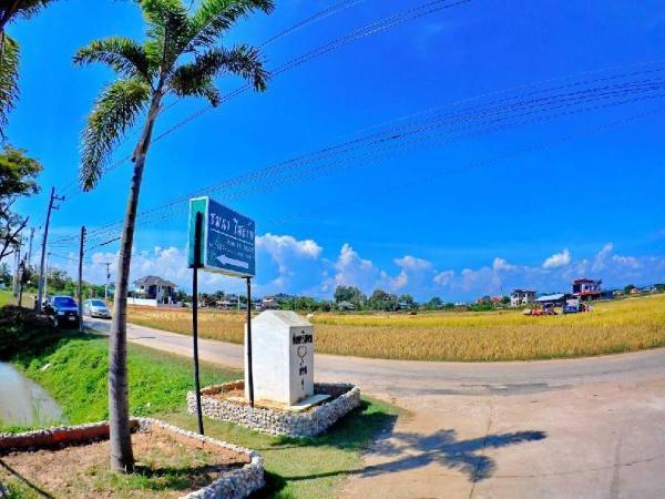 Chomna Resort Nan