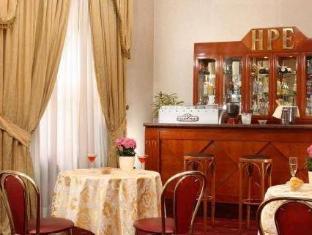 Hotel Pace Helvezia Rome - Pub/Lounge