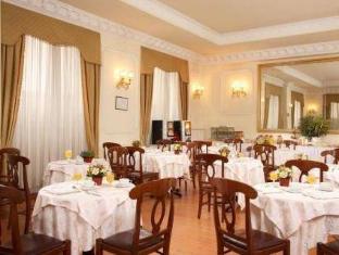 Hotel Pace Helvezia Rome - Ballroom