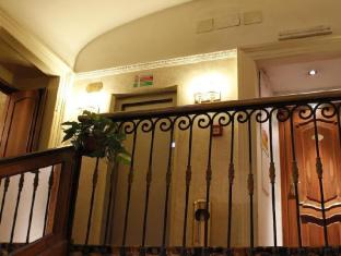 Hotel Pace Helvezia Rome - Interior