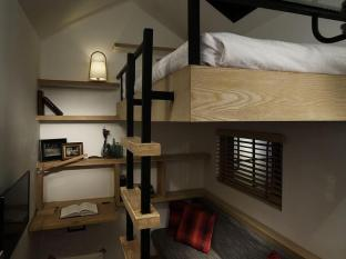 Tama Hotel - Compact