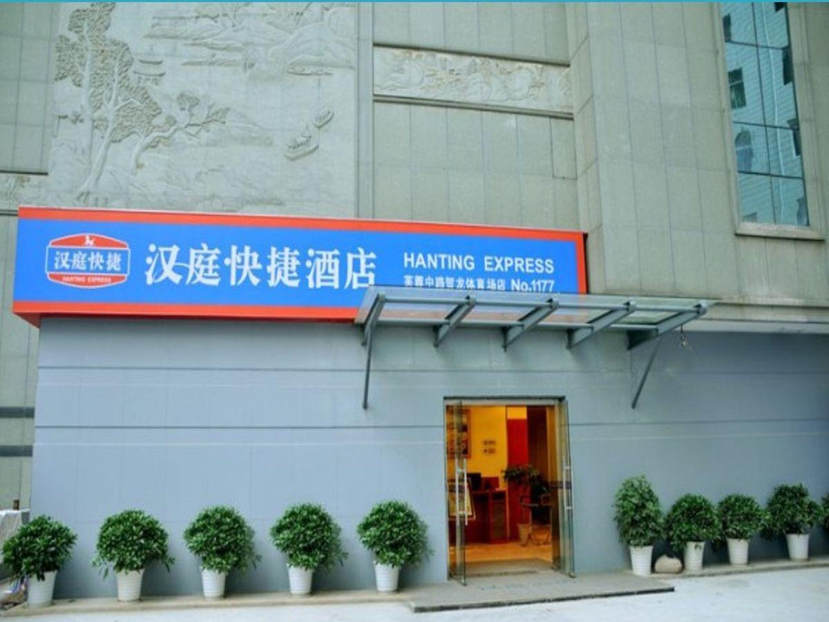 Hanting Hotel Changsha Furong Zhong Road