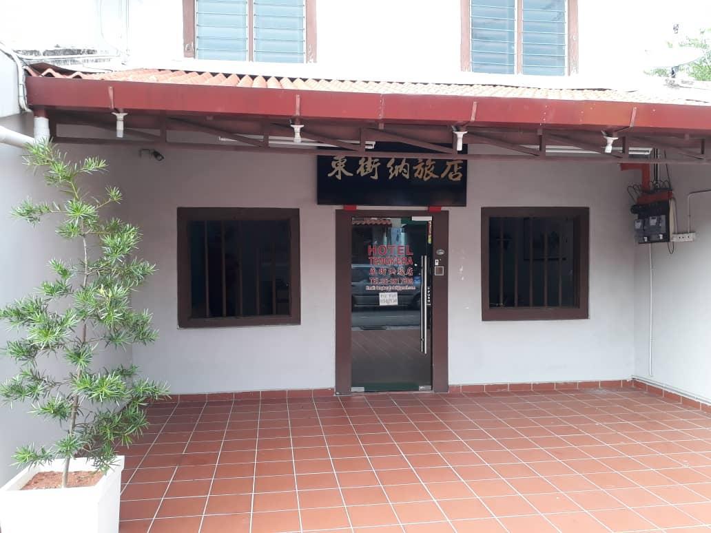 Hotel Tengkera
