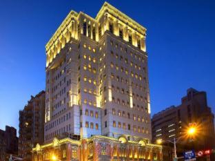 /zh-tw/taipei-city-hotel/hotel/taipei-tw.html?asq=jGXBHFvRg5Z51Emf%2fbXG4w%3d%3d