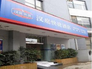 Hanting Hotel Kunming Cuihu Branch