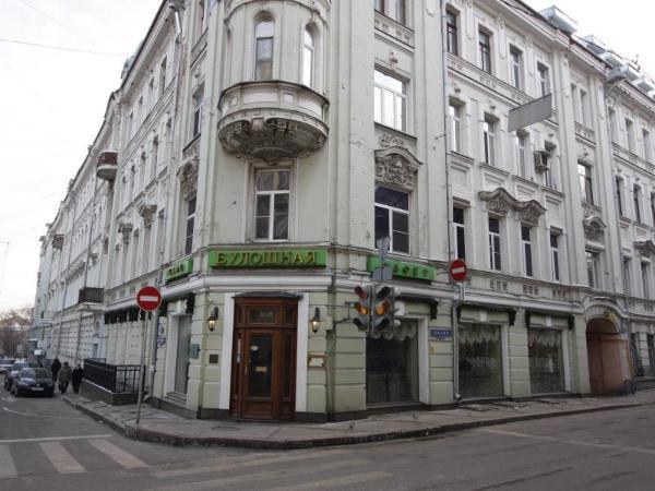 Alt-Hotel Moscow