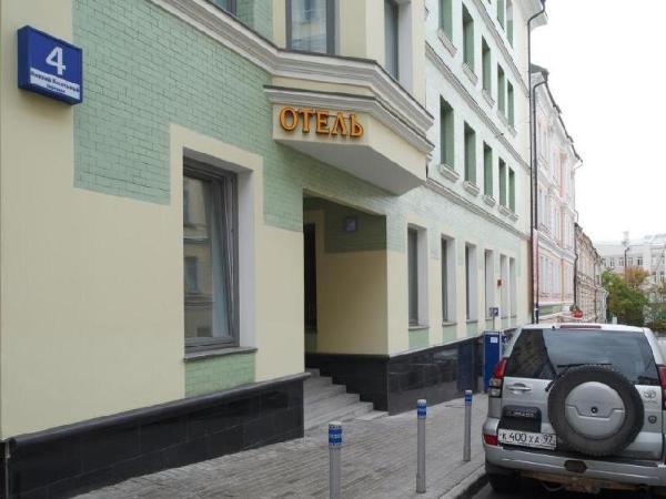Godunov Hotel Moscow
