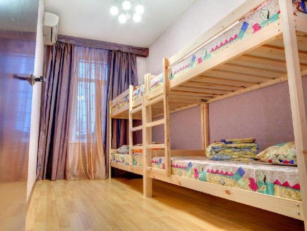 Hostel Homelighthostel Moscow