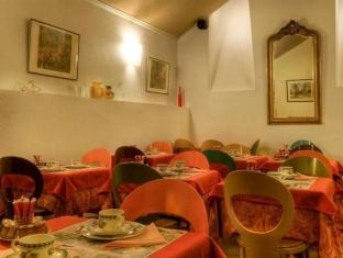 Hotel Baudelaire Opera Paris - Restaurant