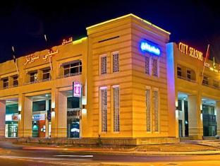 /city-seasons-hotel-al-ain/hotel/al-ain-ae.html?asq=jGXBHFvRg5Z51Emf%2fbXG4w%3d%3d