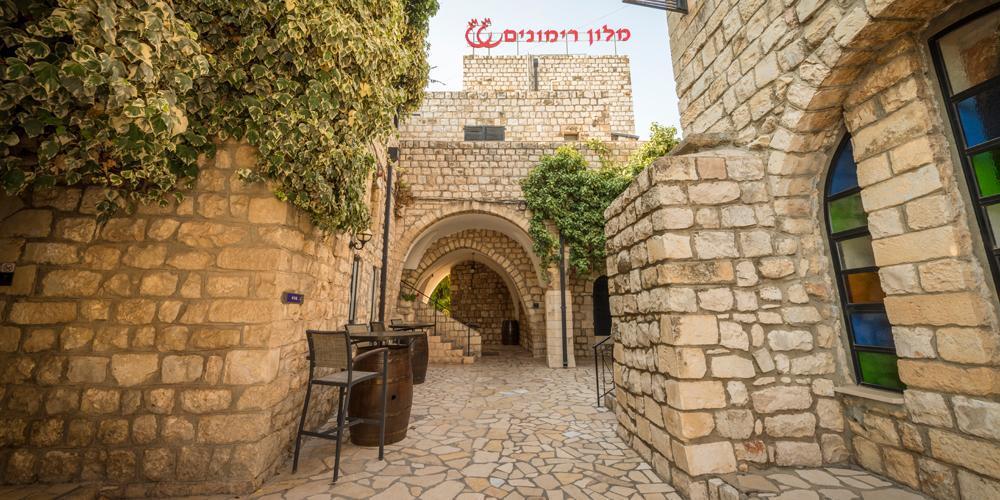 Ruth Rimonim Hotel Safed