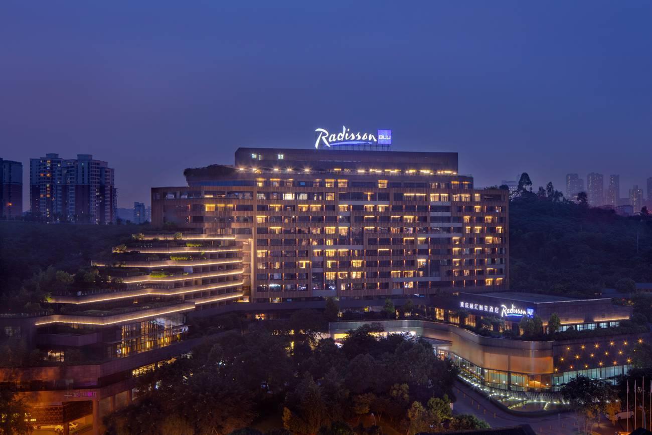 Radisson Blu Hotel Chongqing Sha Ping Ba