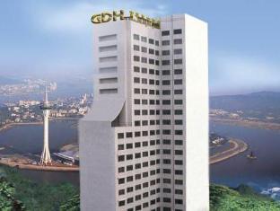Fu Hua Guang Dong Hotel Macau - Hotel Exterior