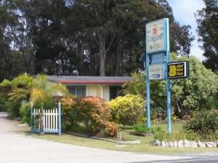 Motel Farnboro