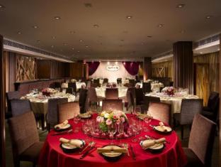 Nathan Hotel Hongkong - Restoran