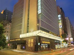 Nathan Hotel Hongkong - Hotelli välisilme