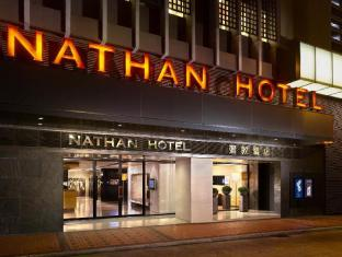 فندق نايثان