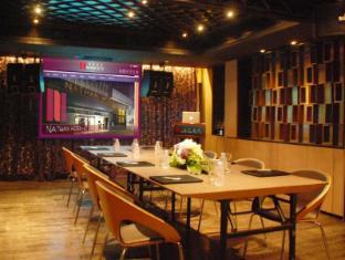 Nathan Hotel Hong Kong - Meeting Room
