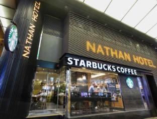 Nathan Hotel Hong Kong - Restaurant