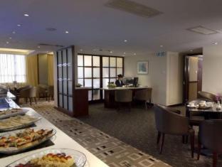 Metropark Hotel Kowloon Hong Kong - Executive Lounge