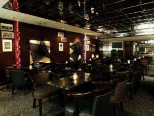 Metropark Hotel Kowloon Хонконг - Ресторант