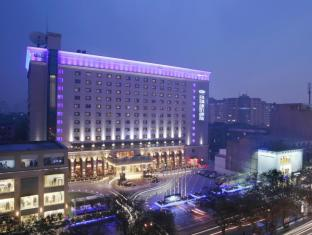 Xian Grand Noble Hotel