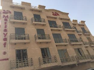 Massayef Al Khobar 2 Apartment
