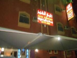 Raneem Al Khair Apartments