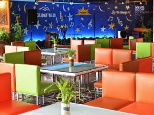 联邦兰卡威度假酒店 兰卡威 - 酒吧/休闲厅