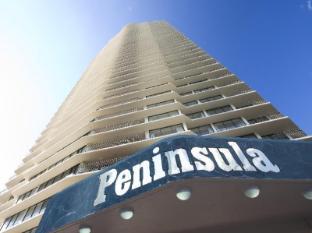 Breakfree Peninsula Apartments