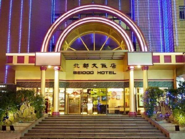 Beidoo Hotel Keelung