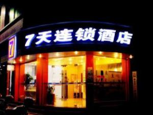 7 Days Inn Quanzhou Anxi Tea City Branch