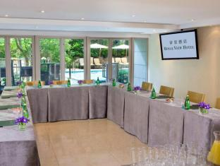 Royal View Hotel Hong Kong - Meeting room at Poolside (U-shape)