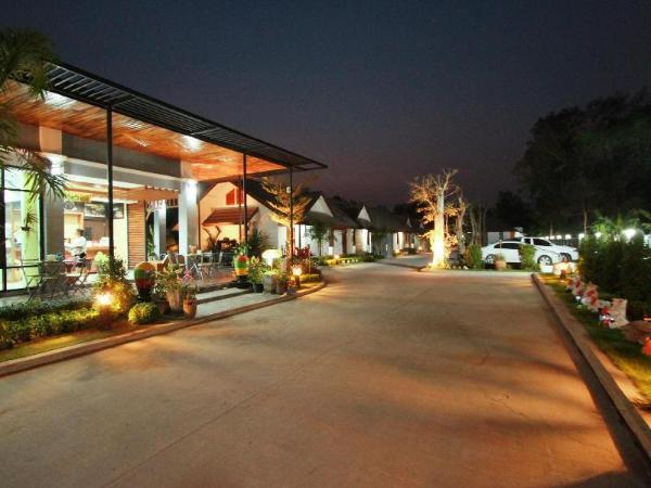 Phakawan Hotel Mahasarakham