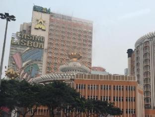 Lisboa Hotel Macau - Exterior de l'hotel