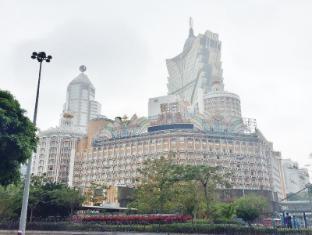 Lisboa Hotel Macao - Esterno dell'Hotel