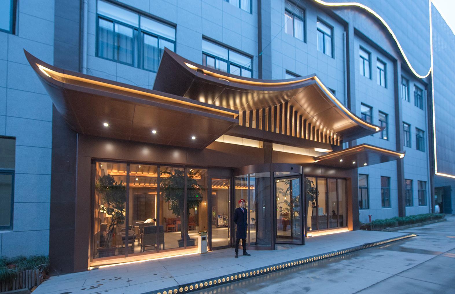S�dor Hotel Hangzhou Xiaoshan Intertational Airport