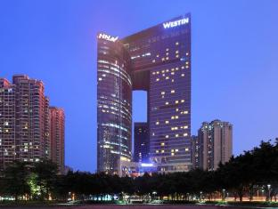 The Westin Guangzhou Hotel