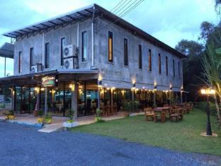 Samedngam Resort Chanthaburi