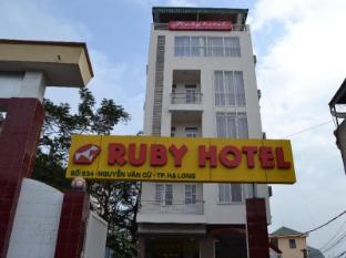 Ruby Hotel Halong