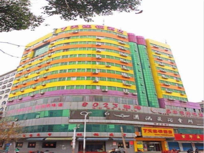 7 Days Inn Hengyang Xihu Park Branch