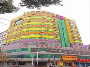 7 Days Inn  Hengyang Xihu Park Branch