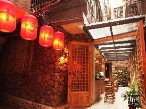 Guilin Innsight Hotel