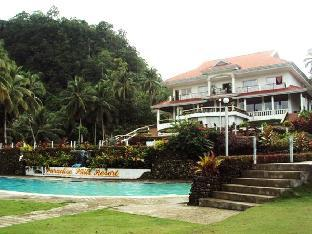 picture 1 of Bohol Paradise Hills Resort and Hotel