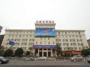 Hanting Hotel Wuhan Jiangtan Branch