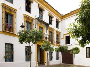 Hospes Las Casas del Rey de Baeza Hotel