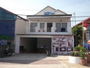Oceanic Guest House